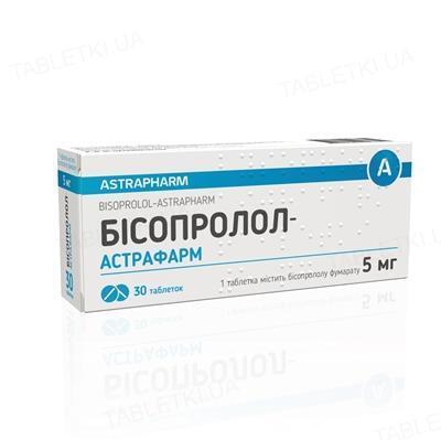 Бисопролол-Астрафарм таблетки по 5 мг №30 (10х3)