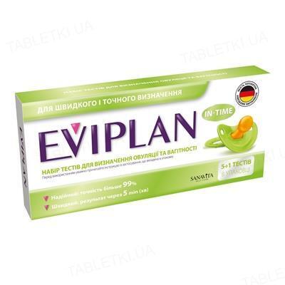 Набор тестов Eviplan для определения овуляции (5 штук) и беременности (1 штука), 6 штук