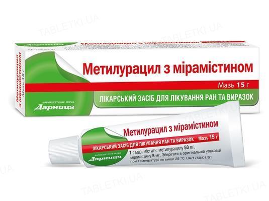 Метилурацил с мирамистином мазь по 15 г в тубах