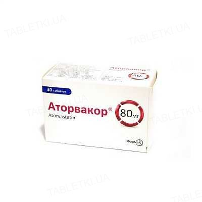 Аторвакор таблетки, п/плен. обол. по 80 мг №30 (6х5)