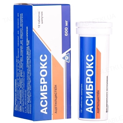 Асиброкс таблетки шип. по 600 мг №12 в пенал.