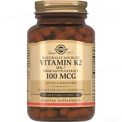 Solgar Натуральный витамин К2 МК-7 100 мкг, 50 капсул