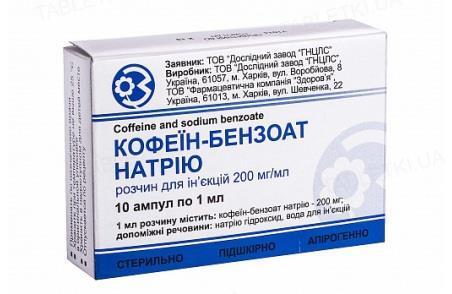 Кофеин-бензоат натрия раствор д/ин. 100 мг/мл по 1 мл №10 в амп.