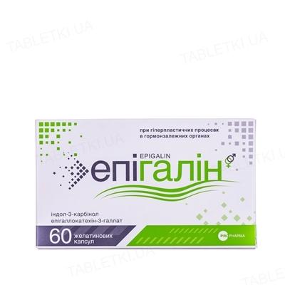 Эпигалин капсулы №60 в бан.