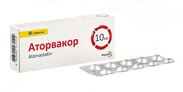 Аторвакор таблетки, п/о по 10 мг №30 (10х3)