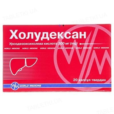 Холудексан капсули тв. по 300 мг №20 (10х2)