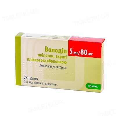 Валодип таблетки, п/плен. обол. по 5 мг/80 мг №28 (14х2)