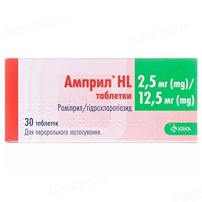Амприл HL таблетки по 2.5 мг/12.5 мг №30 (10х3)