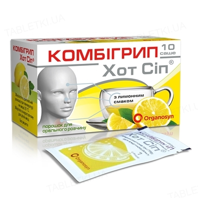 Комбигрипп хот сип порошок д/ор. р-ра со вкус. лимон. по 5 г №10 в саше