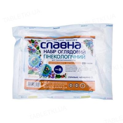 Набор гинекологический Славна для трансвагинального УЗИ стерильный, арт. 1150206, №8