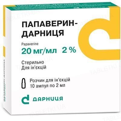 Папаверин-Дарница раствор д/ин. 20 мг/мл по 2 мл №10 в амп.