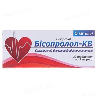 Бисопролол-КВ таблетки по 5 мг №30 (10х3)