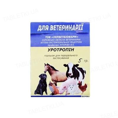 Уротропин (ДЛЯ ЖИВОТНЫХ) порошок, 5 г