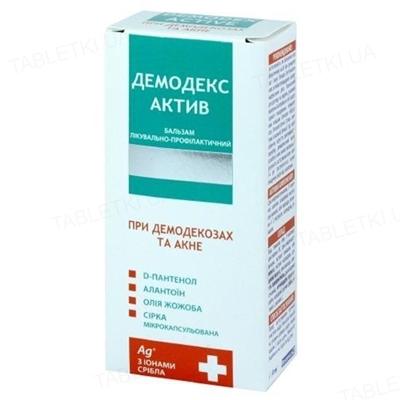Демодекс Актив бальзам лечебно-профилактический по 50 мл во флак.