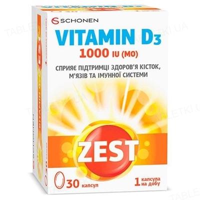 Зест витамин D3 1000 МЕ капсулы мягкие желатиновые №30
