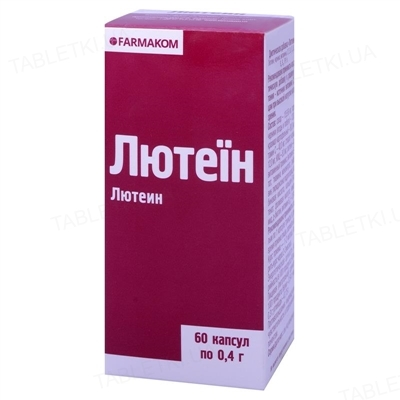 Лютеин капсулы по 400 мг №60