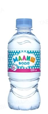 Вода питьевая детская Малыш в пластиковой бутылке без дозатора, 0,33 л