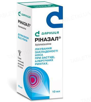 Риназал спрей наз., доз. по 0.5 мг/мл по 10 мл во флак. с доз. насос.