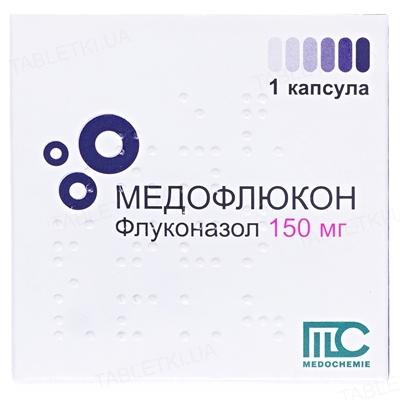 Медофлюкон капсулы по 150 мг №1