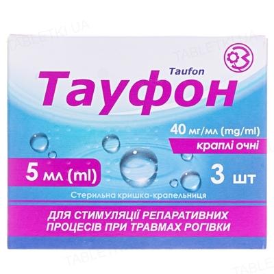 Тауфон капли глаз. 40 мг/мл по 5 мл №3 во флак.