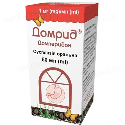 Домрид суспензия ор. 1 мг/мл по 60 мл во флак.