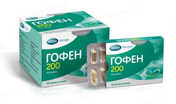 Гофен 200 капсулы мягк. по 200 мг №60 (10х6)