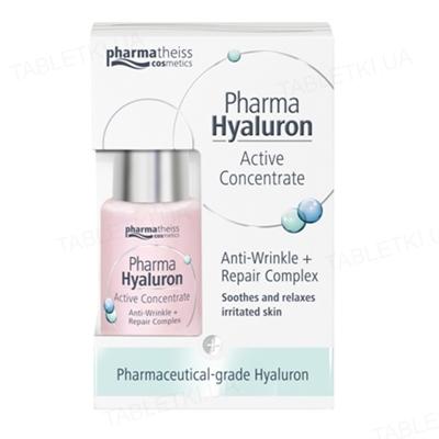 Сыворотка Pharma Hyaluron активная против морщин, для восстановления чувствительной кожи, 13 мл