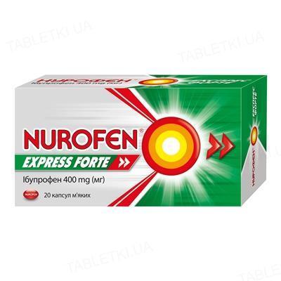 Нурофєн експрес форте капсули м'як. по 400 мг №20 (10х2)