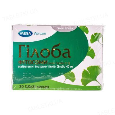 Гилоба капсулы по 40 мг №30 (10х3)