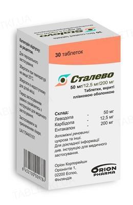 Сталево таблетки, в/плів. обол. по 50 мг/12.5 мг/200 мг №30 у флак.
