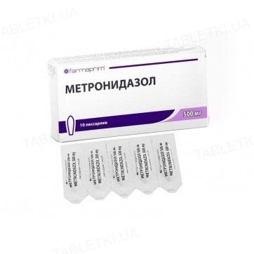 Метронидазол пессарии по 500 мг №10 (5х2)