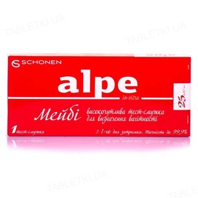 Тест-полоска Alpe in-vitro Maybe для определения беременности повышенной чувствительности, 1 штука