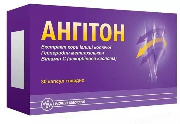 Ангитон капс. тверд. по 427 мг №30 в блист.