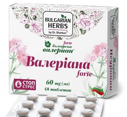 Валериана болгарская Форте таблетки по 60 мг №48