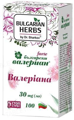 Валериана болгарская Форте таблетки по 30 мг №100