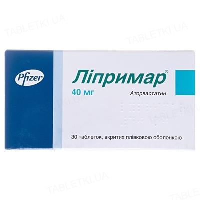 Липримар таблетки, п/плен. обол. по 40 мг №30 (10х3)