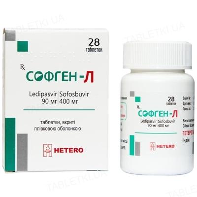 Софген-Л таблетки, п/плен. обол. по 90 мг/400 мг №28 в конт.