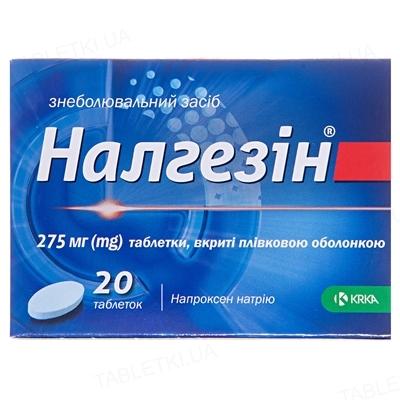 Налгезин таблетки, п/плен. обол. по 275 мг №20 (10х2)