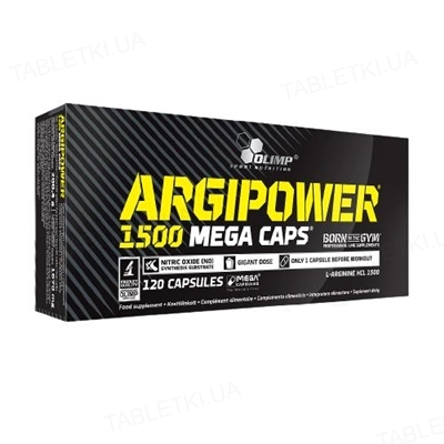 Аминокислота Olimp ArgiPower 1500 Mega Caps, 120 капсул