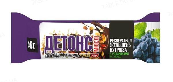 Батончик вуглеводний Power Pro Детокс мюслі з родзинками і какао, 40 г