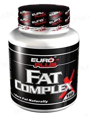 Жиросжигатель Euro Plus Fat Complex, 160 капсул