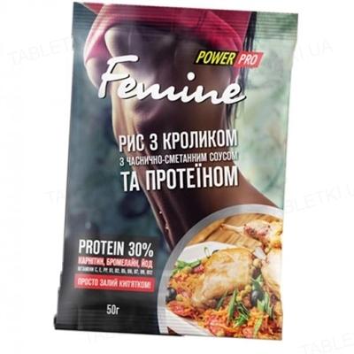 Каша Power Pro Femine рисовая с кроликом с чесночно-сметанным соусом, 30% протеина, 50 г