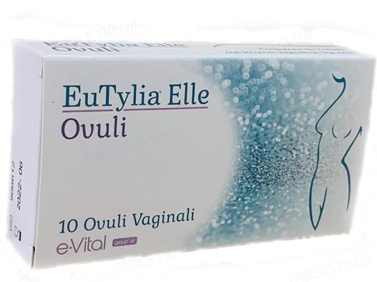 ЭуТилия Эль супп. вагинал. №10