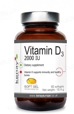 Витамин D3 из ланолина Кенай капсулы 2000 МЕ №60 у флак.