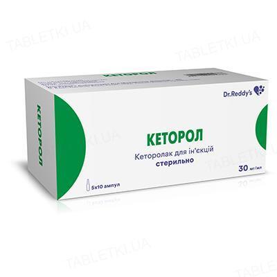 Кеторол розчин д/ін. 30 мг/мл по 1 мл №10 в амп.