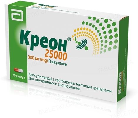 Креон 25000 капсули тв. з гастрорезист. гран. по 300 мг №20 (10х2)
