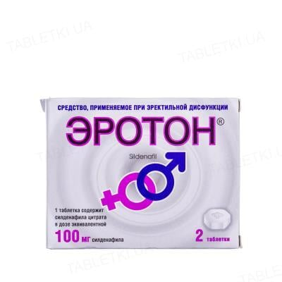 Эротон таблетки по 100 мг №2