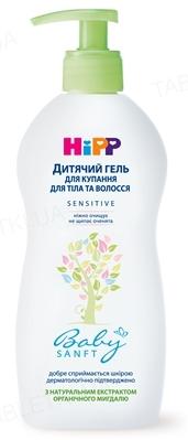 Гель для купания HiPP Baby Sanft для тела и волос, 400 мл