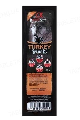 Лакомства полувлажные для собак Alpha Spirit DOG Snacks Turkey с индейкой, кубики, 35 г
