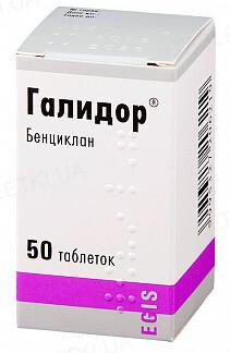 Галидор таблетки по 100 мг №50 во флак.